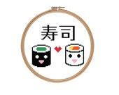 Sushi Love Kawaii Counted Cross Stitch Pattern