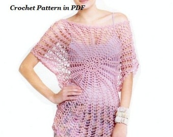 Woman summer cardigan cover up Pattern only, PDF Files