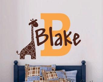 Safari Wall Decal, Giraffe Wall Decal, Name Vinyl Wall Decal, Boy Bedroom or Nursery Wall decal