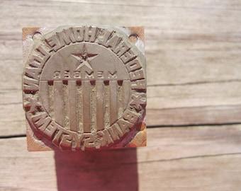 Federal Home Loan Bank System Member letterpress stamp