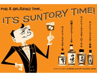 REDUCED PRICE!! It's Suntory Time- Second Edition