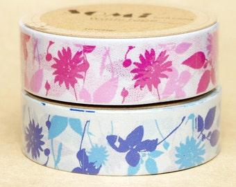 Japanese Washi Masking Tape Set - Bushes - 11 Yards