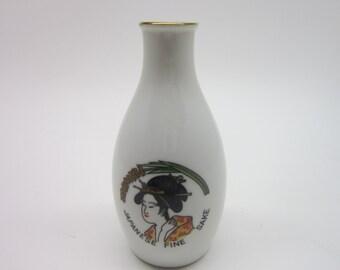 Vintage Mid Century Porcelain Sake Flask
