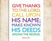 Make known His deeds. Psalm 105:1. 8x10in  DIY Printable Christian Poster. PDF.Bible Verse.