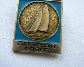 Vintage soviet USSR pin badge sport sailing