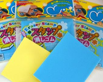 A set of 5 Japanese Eraser Blocks for Rubber Stamp Carving