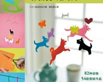 How to Make Animal Shaped Mobiles  by Kai Iwami- Japanese Craft Book (In Chinese)