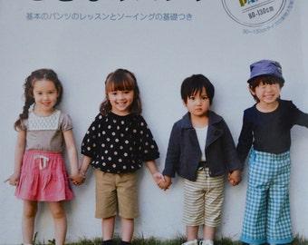 Everyday Kids Pants - Japanese Dress Pattern Book