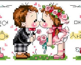PDF file counted cross stitch PDF pattern wedding baby pattern KK001