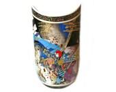 70s Vase Design M. Frey - Futura - Alboth Kaiser Vase