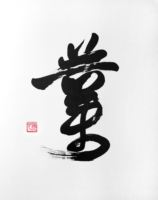 Karma Nature Force Original Chinese Calligraphy For The
