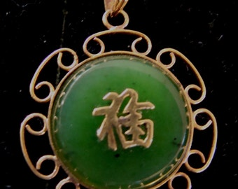 Genuine 14k JADE Good Luck Pendant ...Simply Lovely