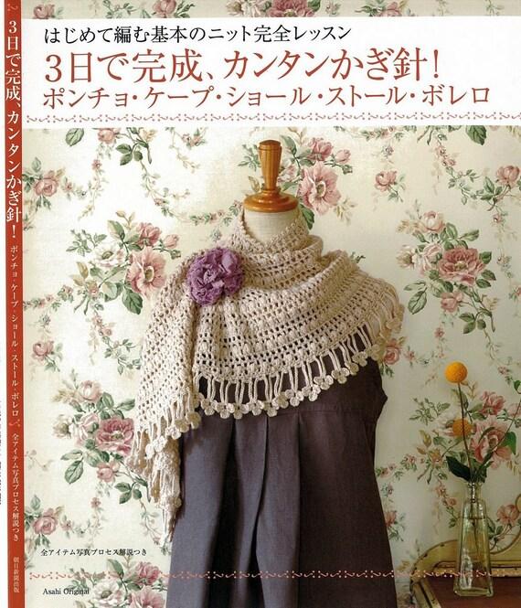 Asahi Original chal Bolero bufanda Crochet japones PDF libro | Etsy