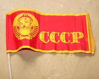 Soviet Flag. Vintage Soviet Symbol. Soviet Emblem. Emblem of the USSR. Soviet Memorabilia
