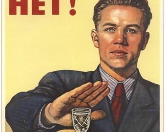 Poster, USSR propaganda, Soviet, 005