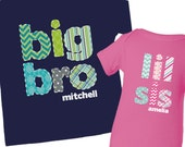 Brother or sister colorful stitched look pattern big bro/lil sis DARK sibling Tshirt set