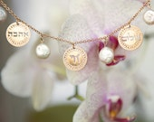Hebrew jewelry, Gold necklace, Pearl necklace, Jewish jewelry, Chai , Life, Shalom necklace, Peace, Love jewelry, Ahava, Jewish jewelry