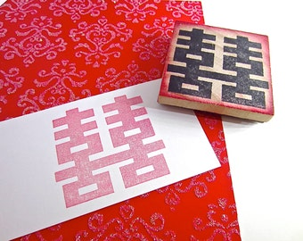 Double Happiness Stamp Asian Character 2x2 5cmx5cm for save the date and invites CST W006