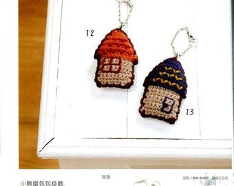 eBook Cute Things to Crochet - KC39