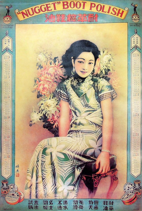 China Town Addict Vintage Style Shanghai girl by ...