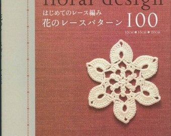 Lacework floral design Motif and Edging Crochet Book pattern PDF Japanes ebook