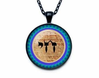 Shalom jewelry Shalom pendant Shalom necklace