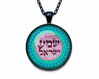 Shalom jewelry Shalom pendant Shalom necklace