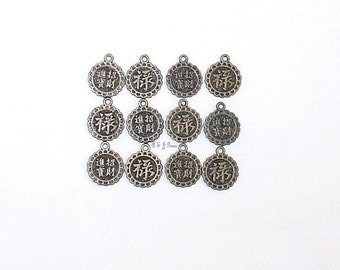 12 Charms, Chinese Coin, Antique Bronze.. Wealth/Good Fortune.