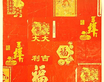Lai See collage - artwork made of Chinese New Year red envelopes