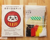 DIY SUNAE(Sand Art) Kit  -Daruma-