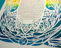 Traditional Hamsa Papercut Ketubah with Fox -  wedding artwork - calligraphy - interlinear