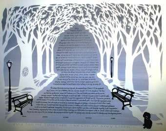 Snowy Winter Path in Central Park - papercut ketubah - Hebrew English calligraphy