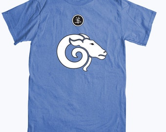 Ram T-shirt - Adult 2XL (XXL)