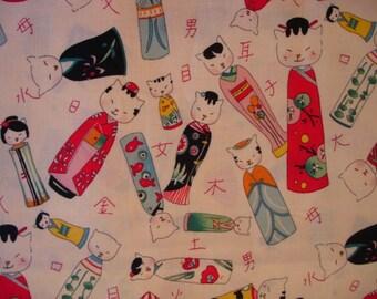 ASIAN DOLL FABRIC Alexander Henry Kokeshi Dolls 2002 Rare  - 1 Yard - A27