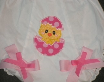 Easter Chick in Egg Bloomers Diaper Cover PERSONALIZED Monogrammed