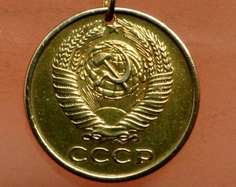 Mens Coin. CCCP coin necklace. Soviet Union coin jewelry.  Russia coin pendant. Moscow. No.002001