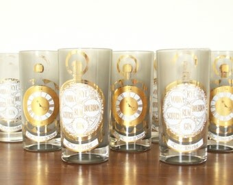 """Gold Trimmed Cocktail Glasses, Mid Century Smoked Glass, """"The Works"""""""