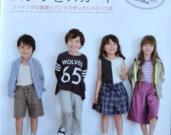 Kids Pants and Skirts - Japanese Craft Book
