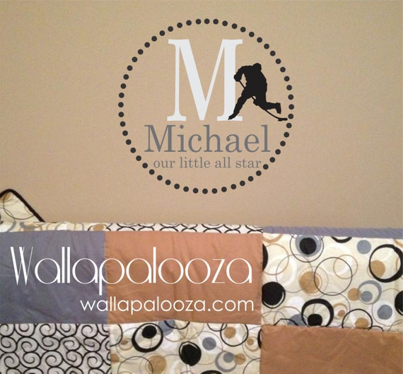 Hockey Wall Decal Large Decal Custom Name Decal Boys: Hockey Wall Decal Custom Hockey Wall Decal By