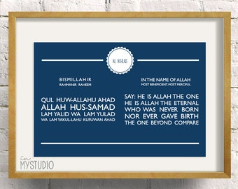 Surah Al Ikhlas, Quran Transliteration and Translation. Printable Islamic Modern Wall Art Print 8x12""