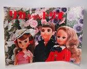 1960s Vintage TAKARA 1st Generation Licca-chan Trio Booklet