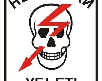 Sign, Wall decor, Poster print, Human skull