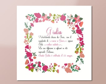 Christening and baby shower PRINTABLE invitation - the name