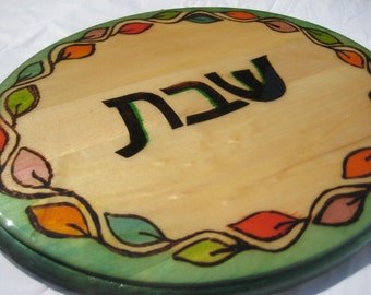 Challah Board for Shabbat: Wooden Board Burned with Colorful Leaves