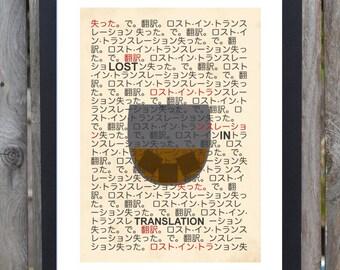 Lost in translation minimalist movie poster