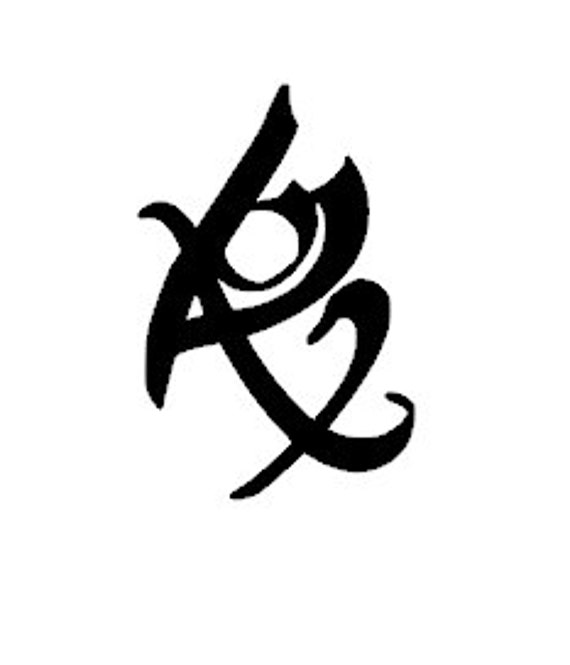 Mortal Instruments 'Fearless' Rune Decal by PRCdecals on Etsy