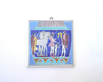 Greek Tile, Vintage Ceramic Wall Hanging, Ceramic Greek art, Vintage Blue Ceramic Tile