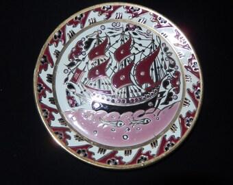 Greek Hand Made Plate