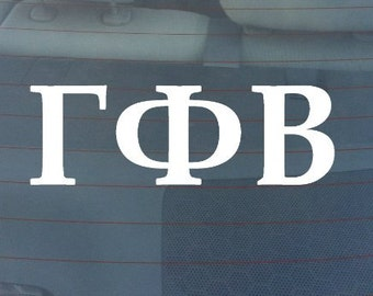 "Gamma Phi Beta Sorority Sticker Window Laptop Car Decal Vinyl Ipad Iphone 3"" 6"" 8"""