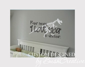 Trex Wall Decal Etsy - How to make vinyl wall decals with cricut